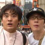 La Virginidad, el grave problema que acosa a los hombres japoneses en edad madura