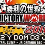 Victory World 2016 | Festival de Juegos de Pelea