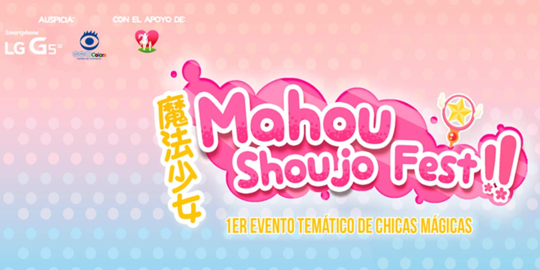 Mahou Shoujo Fest | Nigiri Studio