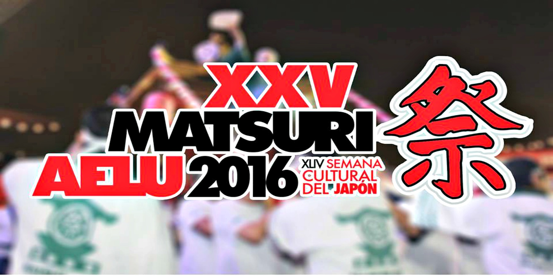 Matsuri AELU 2016