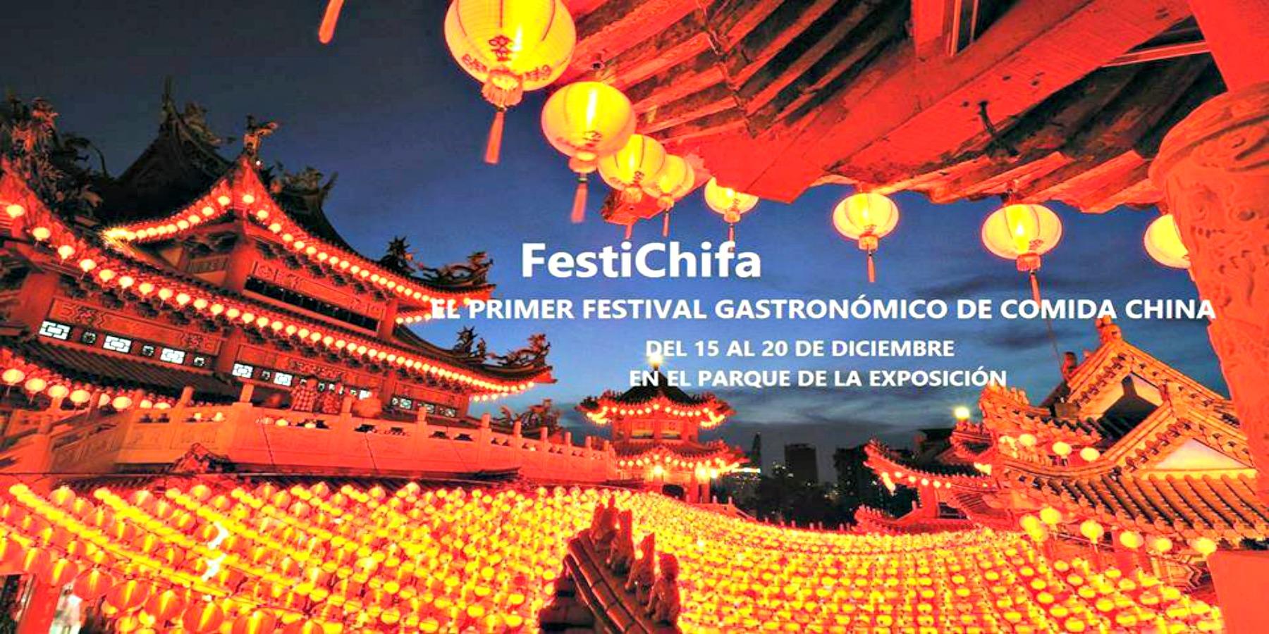 FestiChifa | El Primer Festival Gastronómico de Comida China