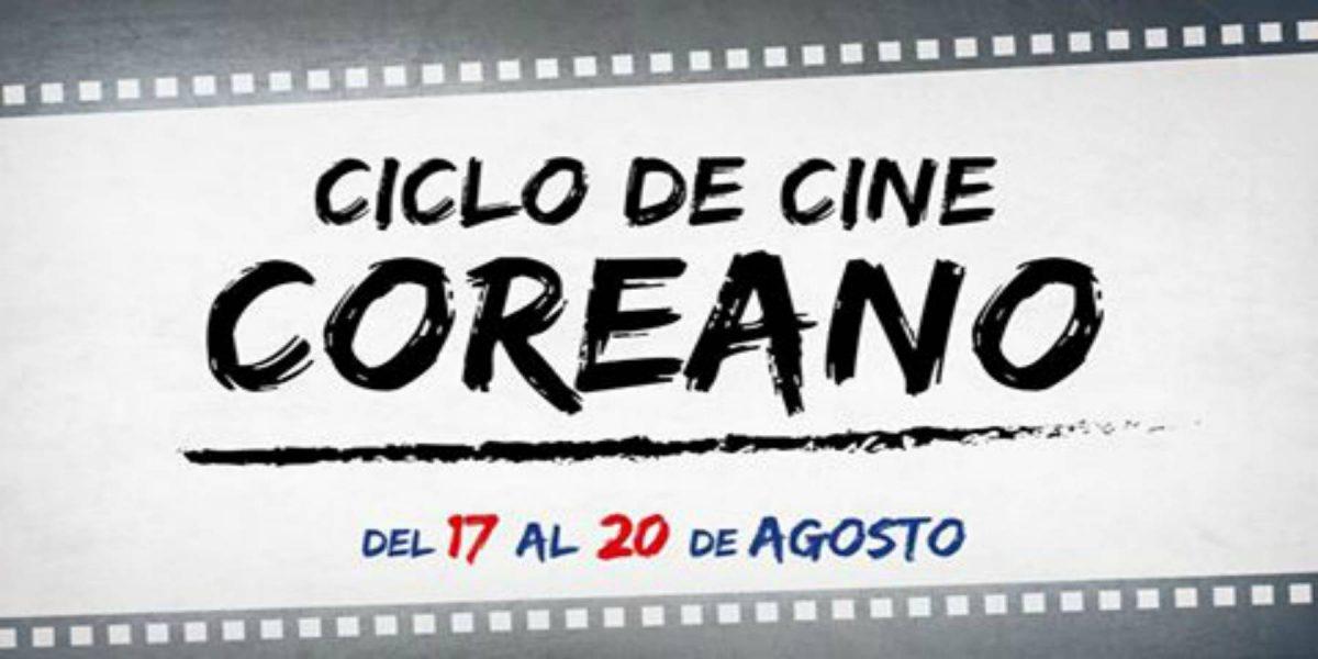 Ciclo de Cine Coreano en la Sala Armando Robles Godoy