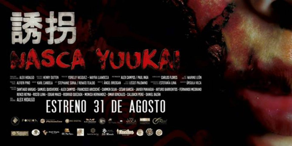 Nasca Yuukai | Irma Maury y Paolo Goya apuestan por el cine de terror