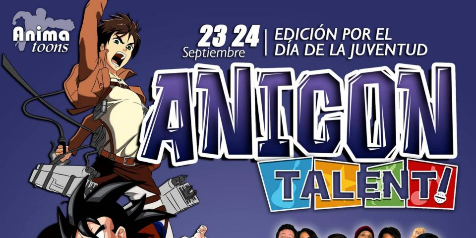 Instituto Metropolitano presenta la Anicon Talent 2017