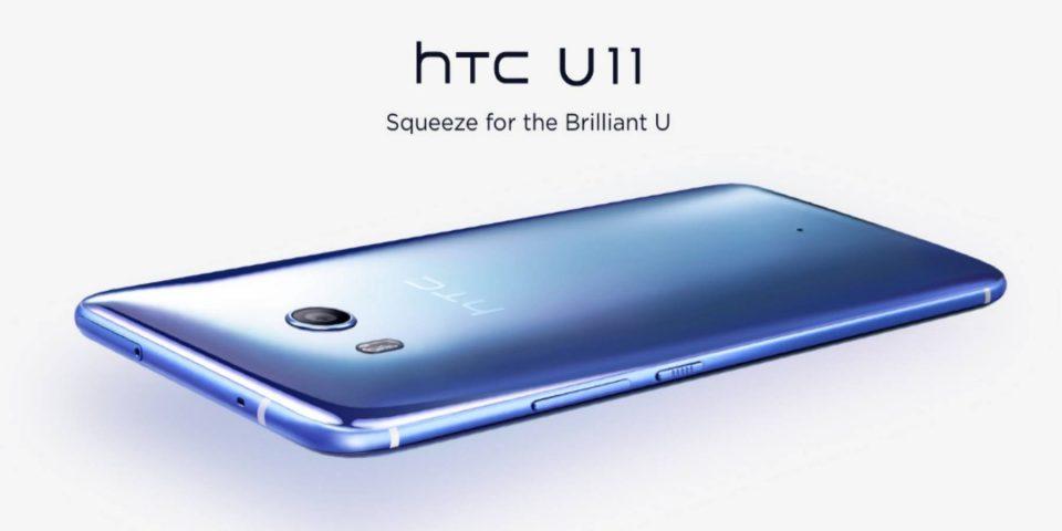 HTC U11 en Perú | HTC y CLARO presentan el nuevo gama alta