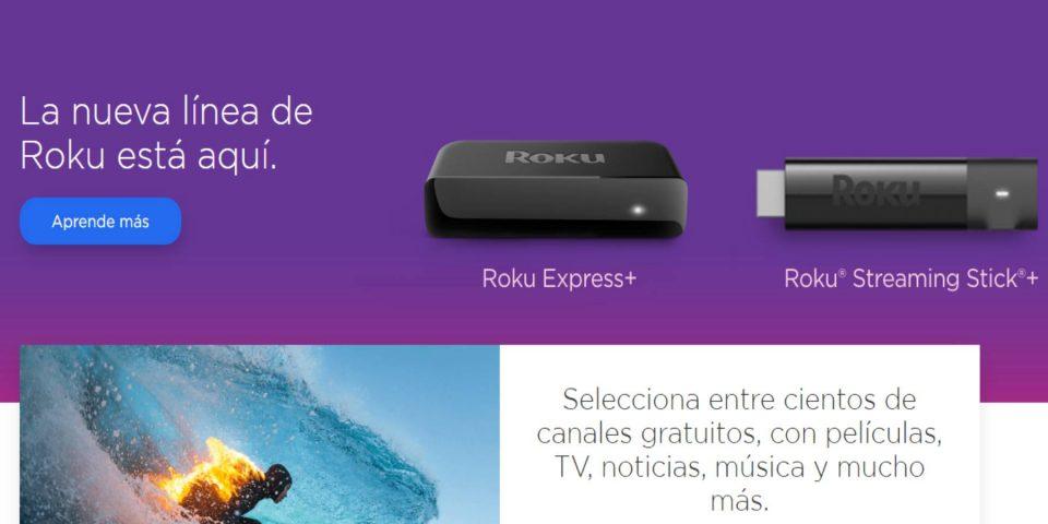 Roku en Perú | El mejor complemento para Netflix