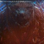 Godzilla: Planeta de Monstruos disponible en Netflix desde el 17 de enero